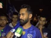 شاهد.. ردود أفعال الجماهير الرياضية بعد مباراة الهلال والشباب !
