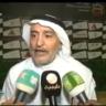 شاهد.. تصريح رئيس نادي الهلال بعد نهاية مباراة الهلال والشباب!