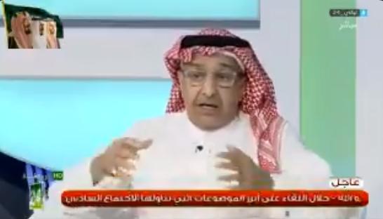 """بالفيديو.. الخراشي: هناك شبه اجماع على """"المسحل"""" لرئاسة الاتحاد السعودي لكرة القدم.. لهذا السبب !"""