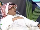 """بالفيديو.. """"المالكي"""" يكشف عن أفضل بديل لـ""""فهد المفرج"""" في إدارة الهلال !"""