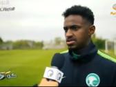"""شاهد.. أول تصريح لـ""""ابراهيم محنشي"""" لاعب المنتخب السعودي للشباب قبل مواجهة فرنسا !"""