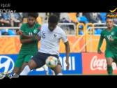 شاهد.. ملخص مباراة الأخضر الشاب أمام فرنسا في كأس العالم للشباب !