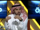 بالفيديو.. محمد السواح: مباراة بنما ستكون صعبة إلا في حالة واحدة !