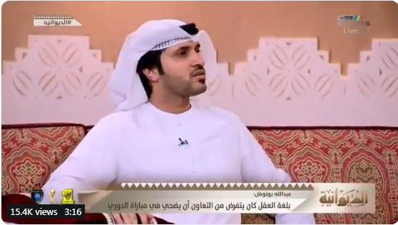 بالفيديو..حسن الجسمي : الاتحاد دخل الدوري وكان سقف الطموحات عالي