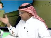 """بالفيديو..الصرامي: أهم لاعب غاب عن تتويج النصر هو """"عبدالله العويشير"""" !"""