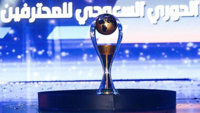 الإعلان عن قائمة اللاعبين والمدربين المرشحون لجوائز الأفضل في الدوري السعودي