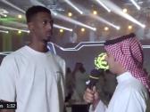 بالفيديو..محمد كنو : لم أكن أتوقع الفوز بالجائزة .. كنت أتوقعها لـ سلطان الغنام