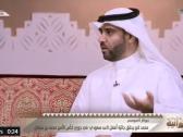 """بالفيديو..ماجد الفهمي: حمدالله متوازي مع """"ميسي"""" بـ34 هدف"""