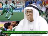 """بالفيديو..""""عبدالرحمن السماري"""" :  قدمت إعتذاري لنادي التعاون"""