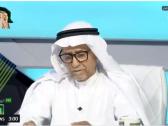 بالفيديو..السماري يكشف عن أفضل رئيس نادي هذا الموسم
