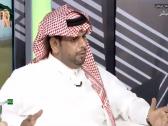 بالفيديو.. الحمد : لم أرى أن هناك عمل إداري واضح في نادي النصر!