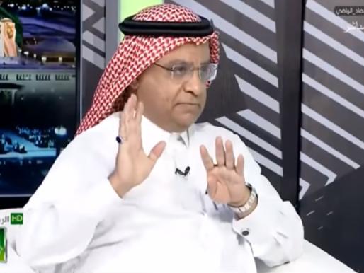 بالفيديو.. سعود الصرامي : أنا ضد التساوي في الدعم بين الأندية!