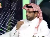 """شاهد.. تعليق """"الحمد"""" على ترشح """"انمار الحائلي"""" لرئاسة الاتحاد !"""