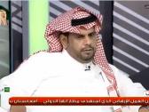 """بالفيديو.. عبدالكريم الحمد: دائماً يظهر """"البلطان"""" انه مغصوب للبقاء في رئاسة نادي الشباب و ليست رغبة شخصية !"""