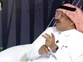 بالفيديو..عدنان جستنيه يوجه نصيحه لإدارة النصر القادمة!