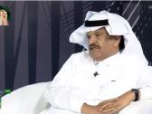 """بالفيديو..تعليق عدنان جستنيه على عدم ترشح """"آل سويلم"""" لرئاسة النصر"""