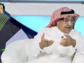 بالفيديو..محمد الخراشي : نقرأ ان إتحاد الكرة كله هلالي و العكس صحيح!