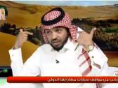 بالفيديو.. المريسل: الهلال مهما كان سيء عند لقاء النادي الاهلي.. فسيفوز الهلال ولو لعب بالبراعم !