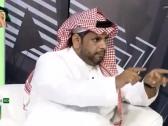 بالفيديو..عبدالكريم الحمد : سعود السويلم لم يقبل رئاسة النصر الا بعد سداد الديون !