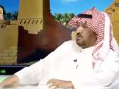 """بالفيديو..عبدالمحسن الجحلان يكشف مفاجأة عن """"صالح الاطرم"""" المرشح لرئاسة النصر"""