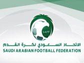 إعلان موعد قوائم المرشحين النهائية لانتخابات مجلس اتحاد كرة القدم