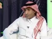 بالفيديو.. مطرف القحطاني: قدر نادي الاتحاد أن يكون ٣ بتصنيف جدول الدوري!