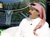 بالفيديو.. الطريقي: من المفترض ان يُسأل نادي النصر عن الغرامة لانه هو من وقع و ليس نادي الفيصلي!