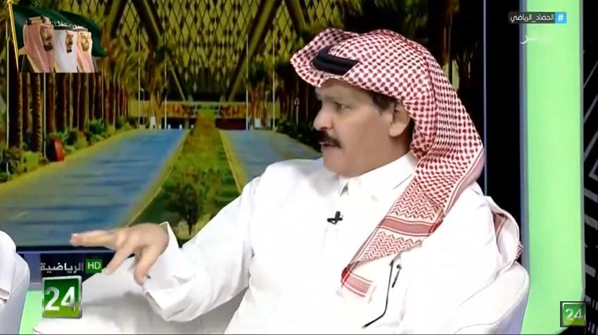 بالفيديو..الطريقي : إنتقدت المريسل بعد حديثه عن موضوع الرطوبة في مباريات