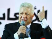 بالفيديو .. هجوم ناري من مرتضى منصور على اتحاد الكرة المصري