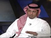 القرشي تعليقاً على تأهل الهلال..  فعلا أثبتوا أنهم صغار!