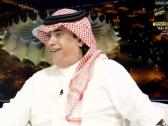 """بالفيديو.. الشعلان : """"عبدالكريم الحمد"""" يقول لي ليش تقول """" أوراوا """".. والذايدي يرد!"""