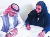 خلود.. أول امرأة تدير مركز إعلامي لنادي سعودي