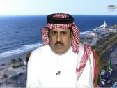 بالفيديو.. أحمد الشمراني : لا يمكن محاكمة الأهلي بسبب خسارة التأهل أمام الهلال البطل!