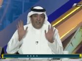 بالفيديو.. وليد الفراج يتحدى مسلي آل معمر وياسر المسحل أن يحسموا هذا الملف!