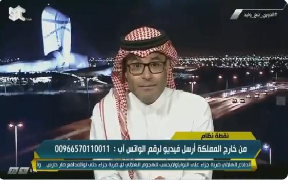 بالفيديو.. محمد الشيخ: لا يوجد نادي عالمي في السعودية!