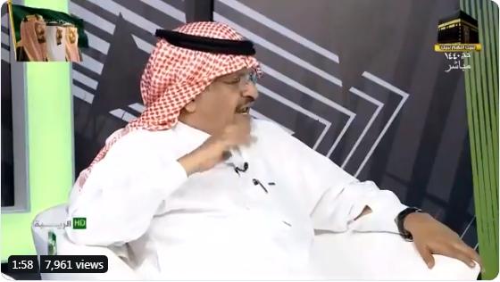 بالفيديو..جستنيه : عبدالعزيز المريسل كان يتمنى أن يخرج الاتحاد مبكراً لأنه خايف !