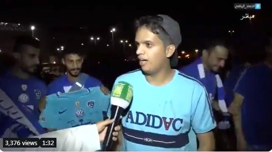 بالفيديو..ردود فعل الجماهير بعد مباراة الهلال والأهلي