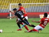 النادي الأهلي يصدر بيانًا رسميًا بعد الخسارة أمام بيراميدز في كأس مصر