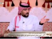 بالفيديو..رابطة دوري المحترفين ترد على شكوى النصر بشأن رش أرضية الملعب قبل المباراة
