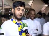 بالفيديو..رد فعل جماهير النصر عقب الفوز بثنائية نظيفة أمام ضمك