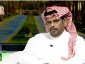 """""""الحمد"""": الهلال محتاج مدينة طبية وليس طبيب !!"""