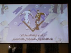 «المسابقات» تعدل مباريات الهلال والنصر والاتحاد