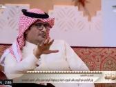 """بالفيديو.. البكيري: عودة حسين عبدالغني للأهلي """"غلطة"""" والمدرب يتحمل"""