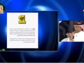 بالفيديو..حسن عبدالقادر يعلق على عدم مشاركة هارون كمارا مع الاتحاد في الاسيوية