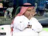 """بالفيديو.. الصرامي:""""أحمد الأمير"""" سيقدم استقالته احتجاجاً على بيان إدارة الاتحاد.. ورد مفاجئ من """"الطريقي"""" !"""