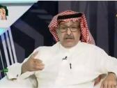 بالفيديو..الخراشي : على فريق النصر احترام فريق الوحدة الإماراتي حتى لا يخرج من البطولة