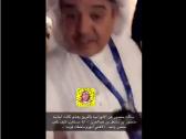 بالفيديو..رد فعل الأمير منصور بن مشعل بعد خسارة الأهلي الثقيلة أمام الهلال