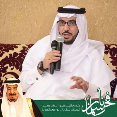"""""""الروقي"""" ينتقد الاتحاد السعودي لكرة القدم بعد وصفه لنادي النصر بممثل الوطن!"""