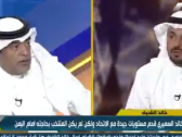 """بالفيديو.. """"الشنيف"""": العويس أفضل من المعيوف والهدف الثاني لمنتخب اليمن يتحمله !"""