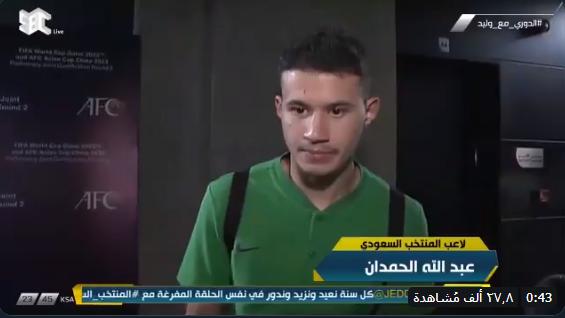 """شاهد.. تصريحات """"عبدالله الحمدان"""" عقب تعادل الأخضر مع اليمن !"""